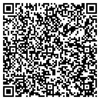 QR-код с контактной информацией организации ЭЛЕКТРОЗАЩИТА