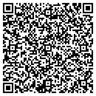 QR-код с контактной информацией организации ЭХО