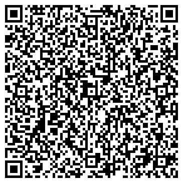 QR-код с контактной информацией организации БЕЛГОРОДСКАЯ ВОДОЛАЗНАЯ СТАНЦИЯ