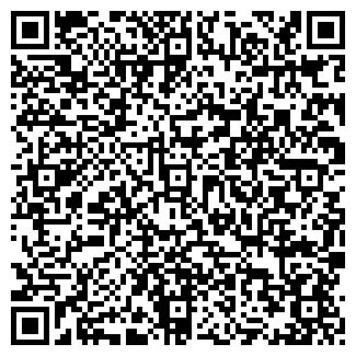 QR-код с контактной информацией организации КАЛЕНИК