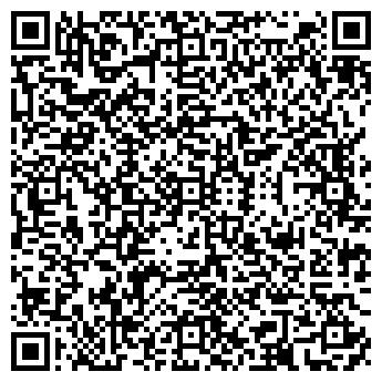 QR-код с контактной информацией организации ПОЖСНАБ-СЕРВИС