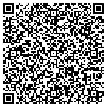 QR-код с контактной информацией организации ПОЖАРНАЯ ЧАСТЬ 3