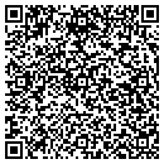 QR-код с контактной информацией организации ВИД