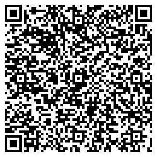 QR-код с контактной информацией организации ЗАО ДЕЛЬТА