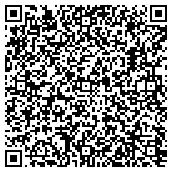 QR-код с контактной информацией организации БЕЛГОРОДНЕФТЕПРОДУКТ, ООО