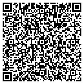QR-код с контактной информацией организации ЮСЭН-ИНВЕСТ