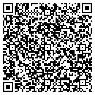QR-код с контактной информацией организации МОСТРАНСГАЗ, ООО