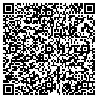 QR-код с контактной информацией организации САВАС, ТОО