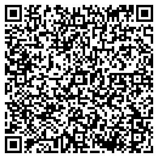 QR-код с контактной информацией организации ООО АГРОГАЗСЕРВИС