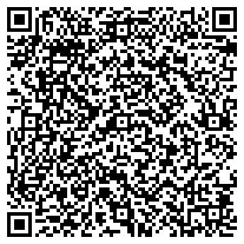 QR-код с контактной информацией организации ЗАО «Арсенал».
