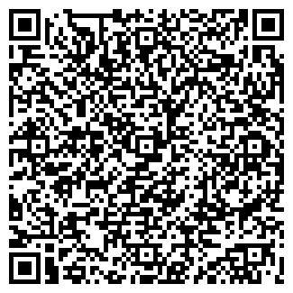 QR-код с контактной информацией организации ООО ВИТРАЖ