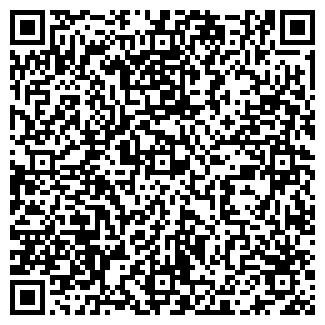 QR-код с контактной информацией организации ВТОРЧЕРМЕТ