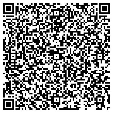 QR-код с контактной информацией организации БЕЛГОРОДСКАЯ МЕТАЛЛУРГИЧЕСКАЯ КОМПАНИЯ