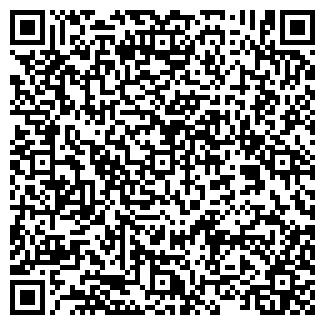 QR-код с контактной информацией организации ЛЕРОНА