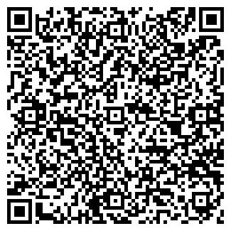 QR-код с контактной информацией организации МЕТАЛСНАБ