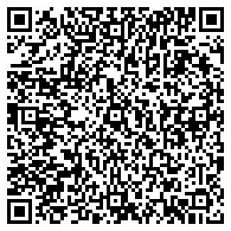 QR-код с контактной информацией организации СТАЛЬТОРГ