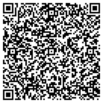 QR-код с контактной информацией организации СТРОЙСНАБ-БЕЛОГОРЬЕ