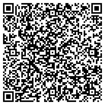 QR-код с контактной информацией организации ООО МОДУЛЬСТРОЙПРОГРЕСС
