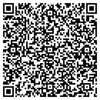 QR-код с контактной информацией организации АЛЮМИН