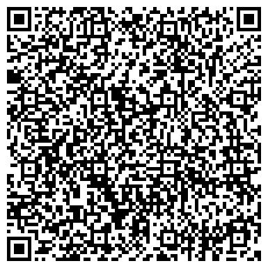 QR-код с контактной информацией организации БЕЛГОРОДСКИЙ ЗАВОД МЕТАЛЛОИЗДЕЛИЙ