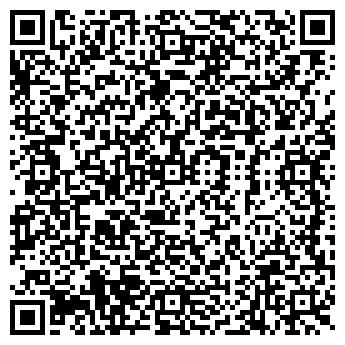 QR-код с контактной информацией организации БСМУ-БЕЛГОРОДСТАЛЬКОНСТРУКЦИЯ