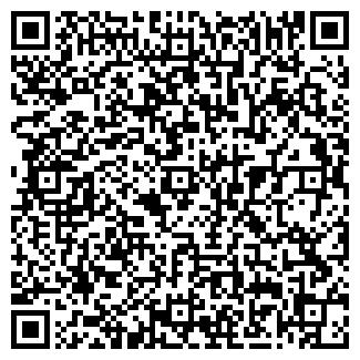 QR-код с контактной информацией организации ДАЛАКОР