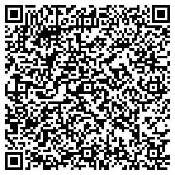 QR-код с контактной информацией организации ИНТЕРЬЕР-СЕРВИС