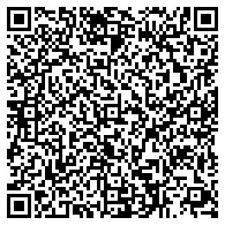 QR-код с контактной информацией организации ЛБ-СИСТЕМ