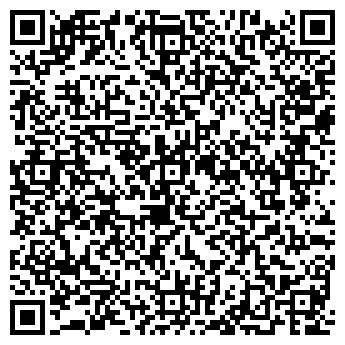 QR-код с контактной информацией организации ЛИБЕНА