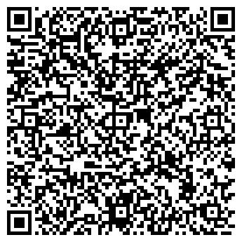 QR-код с контактной информацией организации ООО ЛИТЬЕ БЕЛОГОРЬЯ