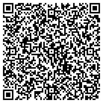 QR-код с контактной информацией организации МАКСЛЕН