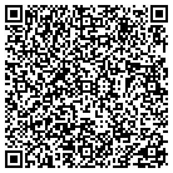 QR-код с контактной информацией организации СТРОЙ КОНТРАКТ