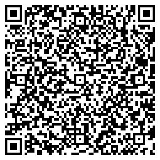 QR-код с контактной информацией организации ТРИМ-СЕРВИС