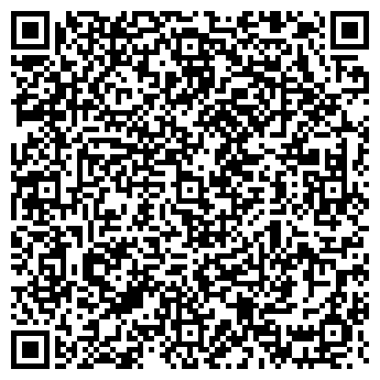 QR-код с контактной информацией организации ФЕРМАСТРОЙКОМПЛЕКТ