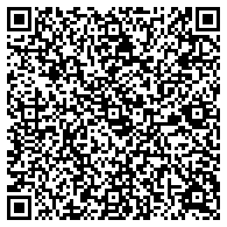 QR-код с контактной информацией организации ЭКОНОМ+