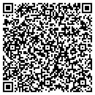 QR-код с контактной информацией организации МАШМАРКЕТ, ООО