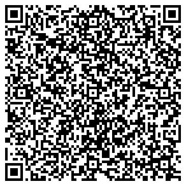 QR-код с контактной информацией организации ПРОГРЕСС БЕЛГОРОДСКИЙ МАШИНОСТРОИТЕЛЬНЫЙ ЗАВОД
