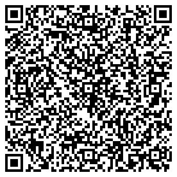 QR-код с контактной информацией организации РИСИК, ООО
