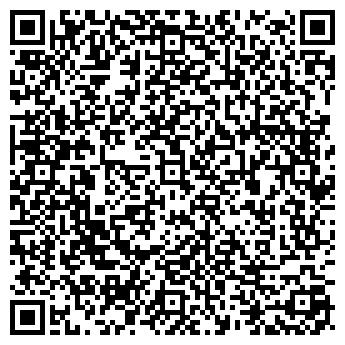 QR-код с контактной информацией организации ОТДЫХ ДЛЯ ДУШИ