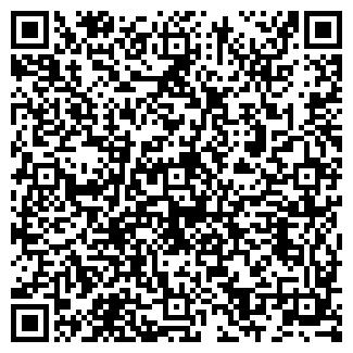 QR-код с контактной информацией организации ООО ЭЛЕКТРОМАШ