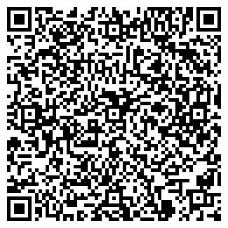 QR-код с контактной информацией организации АЛЬФАРД