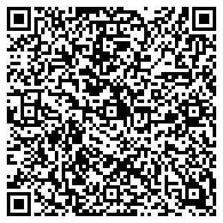 QR-код с контактной информацией организации ГРАТ АМ