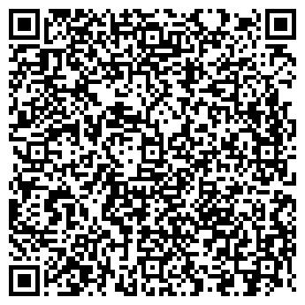 QR-код с контактной информацией организации ЭЛЕКТРОКОМПЛЕКТ