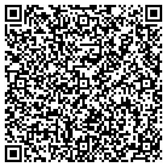 QR-код с контактной информацией организации ХАФНЕР БЕЛОГОРЬЕ, ООО