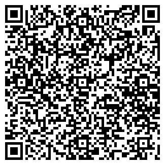 QR-код с контактной информацией организации ООО АЛЮМИН