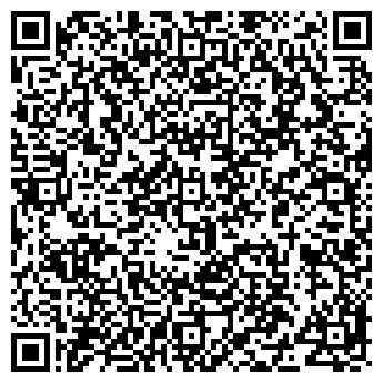 QR-код с контактной информацией организации КЁР И К КЛАССНЫЕ ОКНА