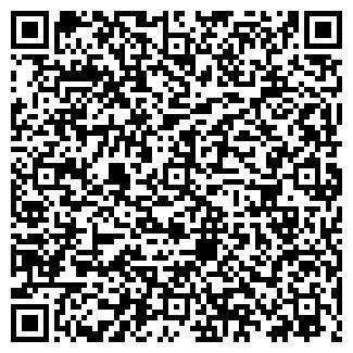 QR-код с контактной информацией организации МАСТЕР-ДОМ