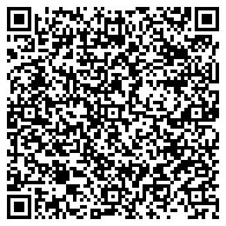QR-код с контактной информацией организации УНИВЕРСАЛПЛАСТОКНО