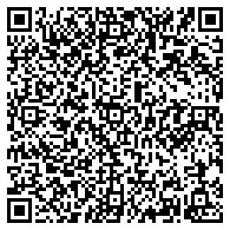 QR-код с контактной информацией организации ООО ЧИРАДА