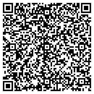 QR-код с контактной информацией организации АНФЕЯ